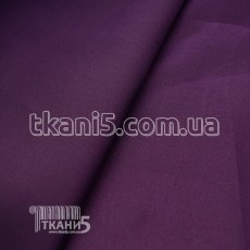 Тафта подкладочная (баклажан) Dark purple (3454)